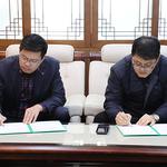 평택시, 한국야쿠르트와 상생협력 협약 체결