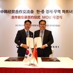 인선모터스, 중국 최첨단 자동차재활용 시설 수출 발판 마련