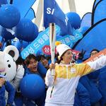 톱뉴스는 평창 성화 상륙과 월드컵 본선행  핫이슈는 진기록 달성한 박성현·정현