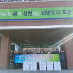 전국한우협회 포천시지부 어르신 몸보신 지원