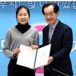 의정부시청 빙상팀에 '차세대 에이스' 김민선 입단