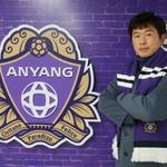 FC안양, 김상록 코치 영입… 코칭스태프 구성 완료
