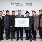 정성의 손길로 가평 미래의 주역 '밝은 내일' 응원