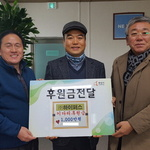 저소득층 아이들 '건강한 성장 후원' 화성시 봉담 키다리아저씨 100호 달성