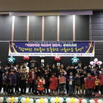 포천 북부복지센터 추억쌓고 다문화아동 멘토링 성과나눔
