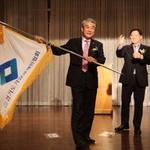 박준남 경동산업 대표이사 도 기업경제인협회 회장에
