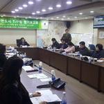 평택시 국제안전도시 공인 '만반의 준비' TF 정기보고회 개최