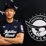 성남FC, 미드필더 오창현 임대영입