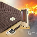 전기장판 위 겹겹이 덮은 이불 火 날라