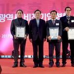 인천 지역경제 발전 이끈 이들에 감사