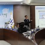 평택시-삼성전자 지역 상생협력 방안 의견 나눠