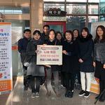 화성시여성가족재단 학습동아리 '나눔빵집', 불우이웃돕기 기부금 전달