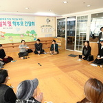 남 지사, 어린이집 실내 공기질 실태 점검
