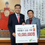 썬밸리그룹, 여주시에 꾸준한 나눔 실천