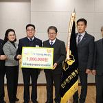 민주평화통일자문회의 이천시협의회, '행복한 동행' 성금 기탁