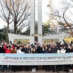 '3·1운동~임시정부수립 100주년' 수원시 전국 최초 기념사업 선포