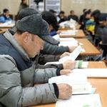 가평군, 15일부터 농업정보·농정시책 소개 등 맞춤교육