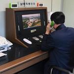 """1년 11개월 만에 남북 연락망 복원… 靑 """"상시대화로 가는 것"""" 평가"""