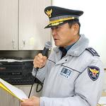 일산서부경찰서, 농촌 지역 마을회관 돌며 교통안전 방송 펼쳐 눈길