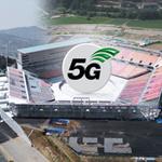 美 버라이즌 '세계 첫 5G 기술 상용화' 삼성전자, 서비스 통신장비 공급 계약
