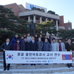 韓 우수교육 사례 외국 교사도 관심