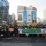 고양소방서, 주택용 소방시설 설치촉진 위한 홍보캠페인 펼쳐