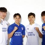 수원 삼성, 매탄고 출신 신인 네 명 우선지명