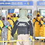 평창올림픽 준비 나선 인천공항