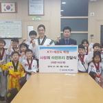 서구 검단4동 주민센터·KTI태권도학원 라면 1422개로 만든 '사랑의 트리' 기부