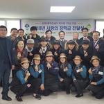 북카페 개소 1주년 기념 고교생에 나눔 선물 부평구 산곡3동 행정복지센터 장학금 전달