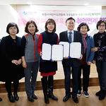 수원시, 외국인 여성 보육교사 취업 지원 협약