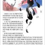 제67회 3·1절 단축마라톤대회