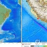페루서 규모 7.1 강진, 흔들리는 '잉카' … 사망사고도 함께