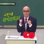 """홍석천 동생, """"헤어는 절 스타일""""... 첫사랑 교회 형? '폭소'"""