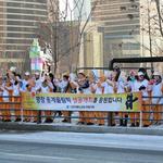 신천지예수교회, 인천 찾은 성화 평창올림픽 성공 기원 환영행사