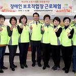 수원시의회 의원봉사단, 새해맞이 자원봉사 실시