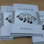 오산시-향토문화연구소 '오산학연구Ⅲ' 발간… 독산성 발굴 등 지역 역사·문화 고찰