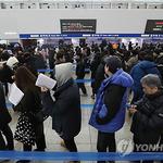 오늘부터 설 열차승차권 예매  '올해부터 반환수수료 강화'