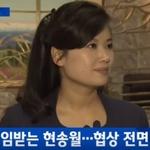 현송월,  '신여성 패션 못봐' ...  '리설주가 스타트'