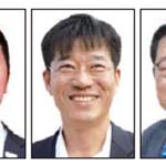 선수 출신 선수촌장 유승민·김기훈