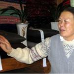 경북 칠곡 에서 장호원으로 날아온 이불