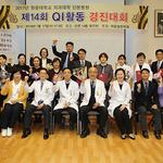 원광대 산본병원, QI(Quality Improvement)경진 대회 개최