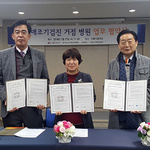 시흥시, 치매조기검진 거점병원 업무협약 체결
