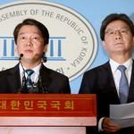 """""""구태정치와 전쟁"""" 통합개혁신당 출범 선언"""