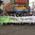 인천지방중소벤처기업청, 숭의동 공구상가 방문해 '일자리 안정자금' 홍보
