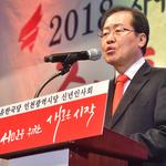 유정복 시장, 한국당 단일후보 사실상 확정