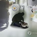 새마을금고 강도, '씁쓸한 그림자'... '송파 세 모녀' 등