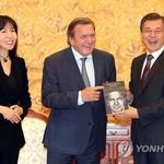 슈뢰더 전 독일총리·김소연씨 연인관계 공식화…곧 한국 방문