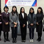 경복대, 모아맘 보육재단 공채 2명 합격
