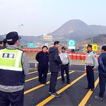 가평경찰서, 교통사고 예방 위한 유관기관 합동점검 실시